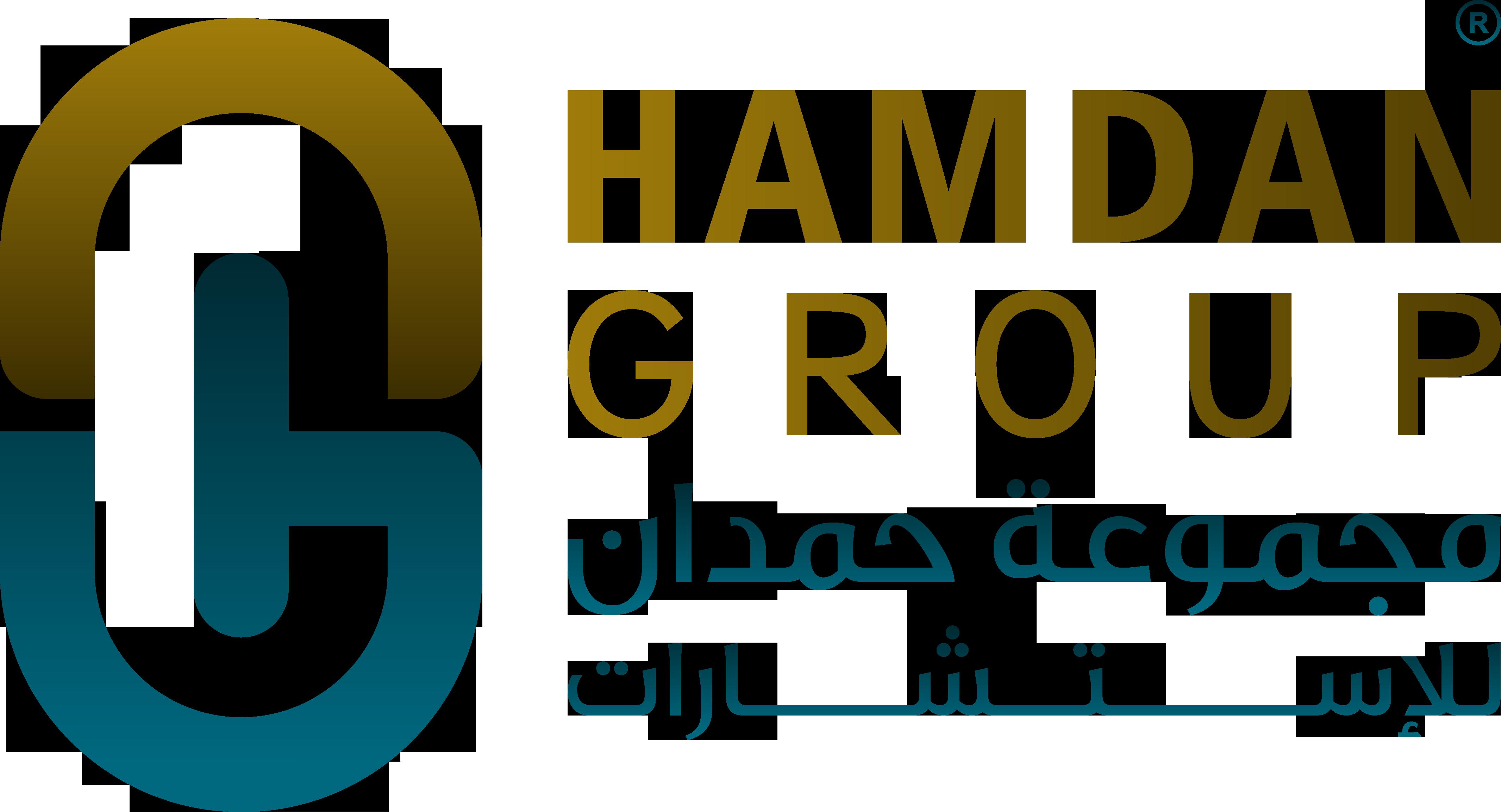 مجموعة حمدان للإستشارات