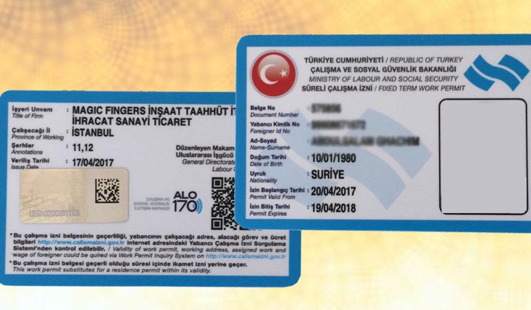 إذن العمل في تركيا وما يحمله من فائدة للحاصلين عليه